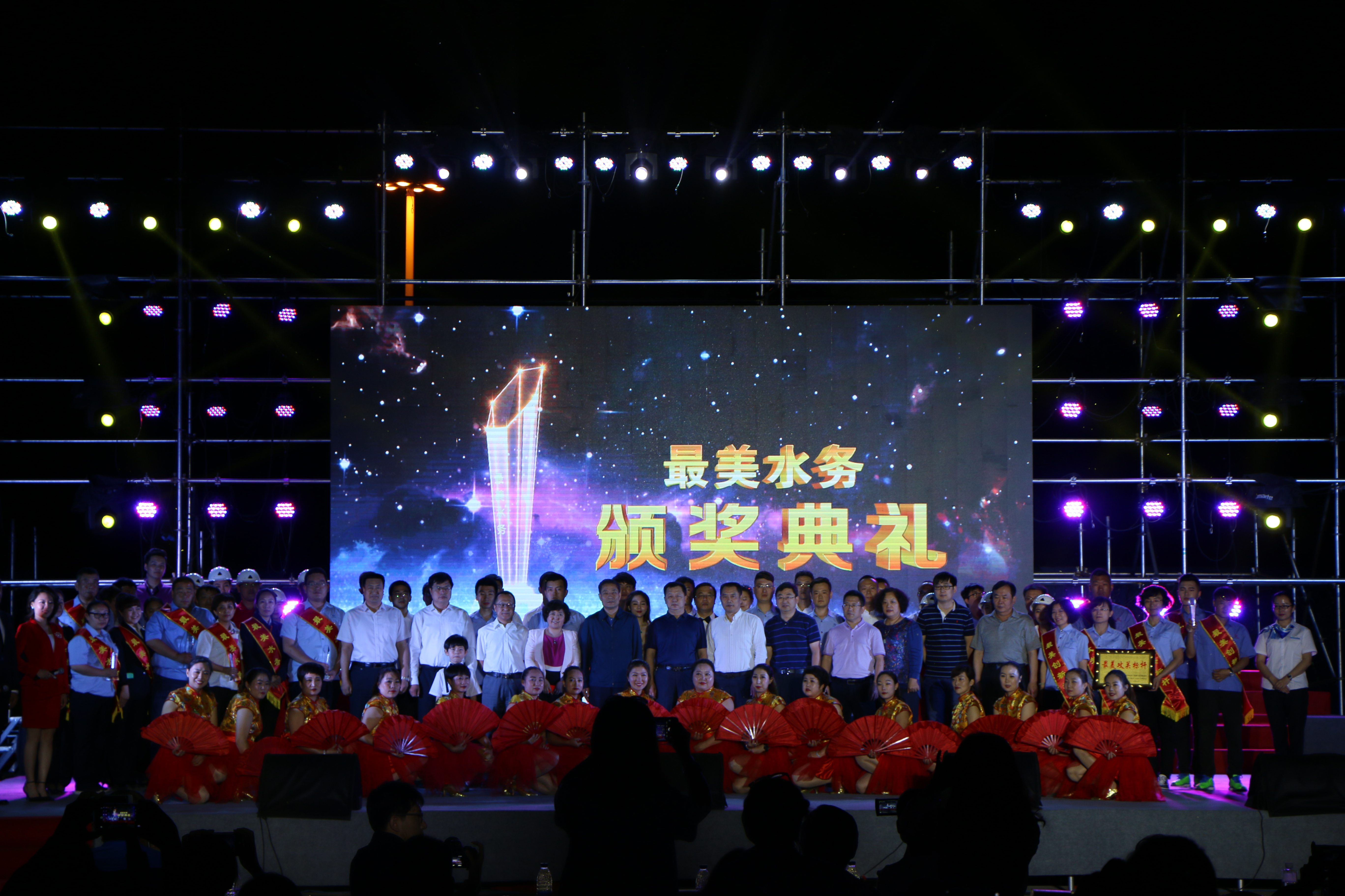 2017年5月集团举办最美七星彩预测最准号码颁奖典礼2