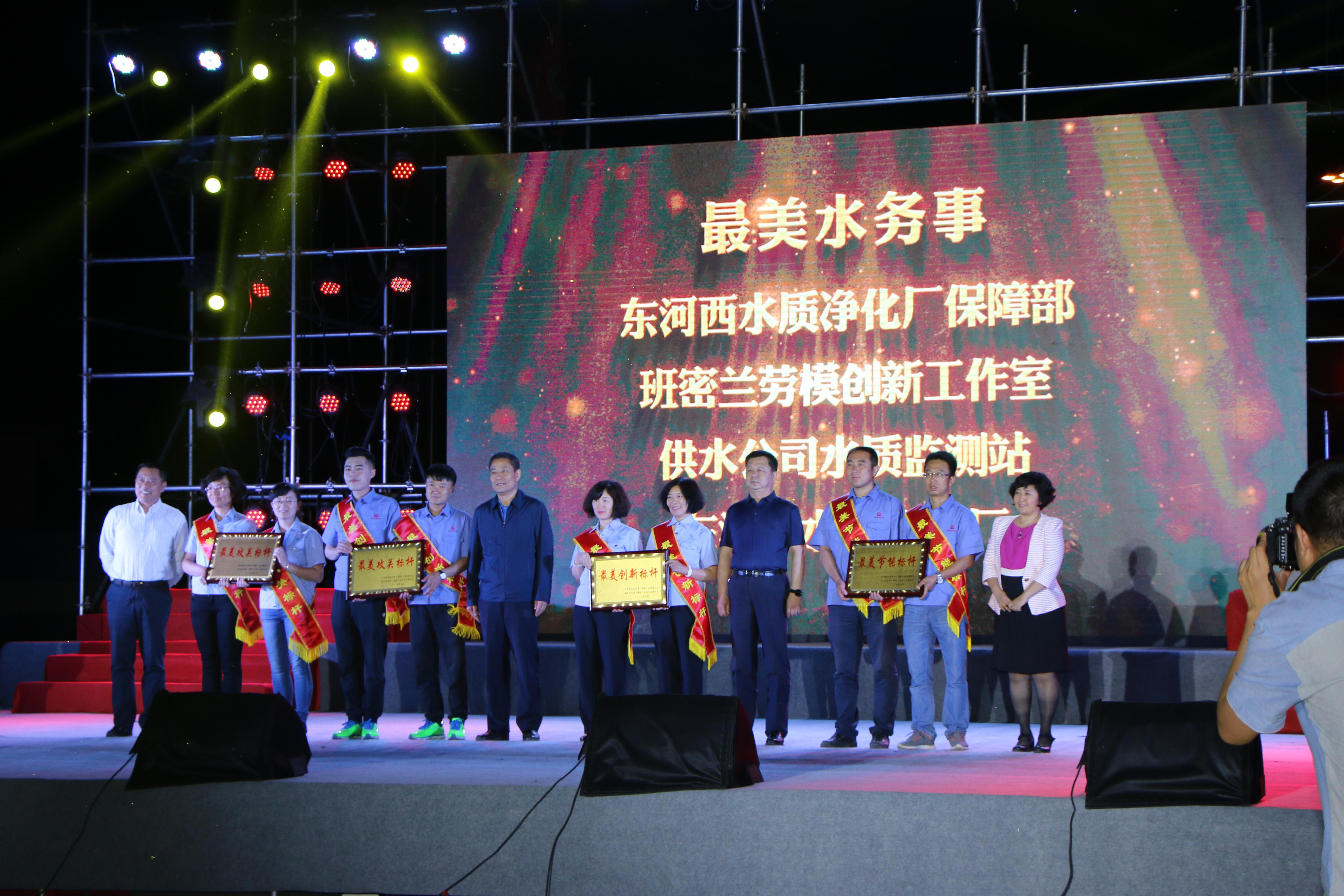 2017年5月集团举办最美七星彩预测最准号码颁奖典礼3